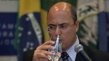 برازیل کی ریاست ریو ڈی جنیرو کے گورنر کرونا وائرس کی لپیٹ میں