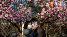 Japanese firm offers couples apartments to prevent 'coronavirus divorce'