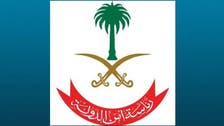أمن الدولة السعودي: وفاة مطلوب في تبوك أطلق النار على الأمن
