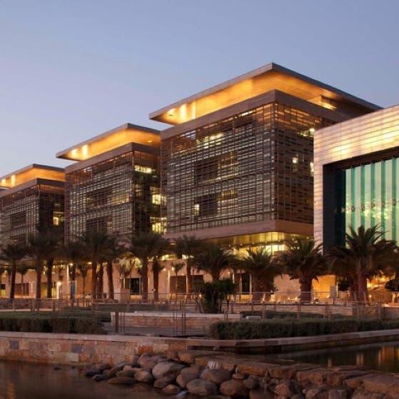 منطقة سعودية تطلق مبادرة الاقتصاد الدائري للكربون