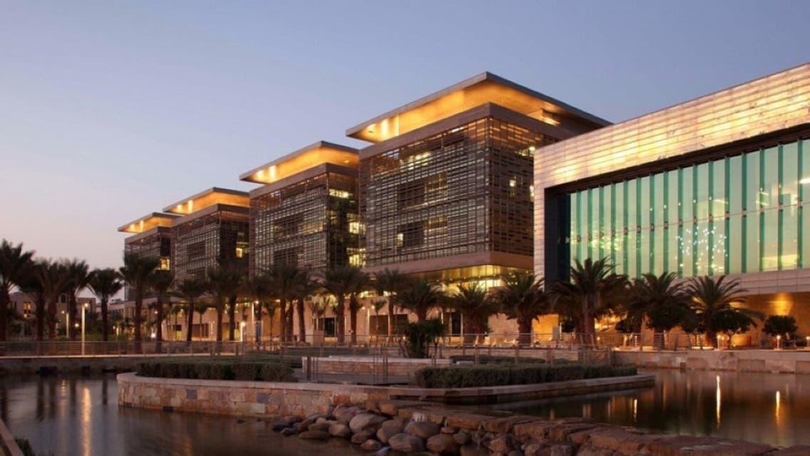 جامعة الملك عبدالله للعلوم والتقنية (كاوست)