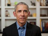 أوباما يعيد سيناريو كلينتون ويؤيد جو بايدن لمنافسة ترمب