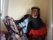 ميليشيات الحوثي تعدم بوحشية شيخاً قبلياً في البيضاء