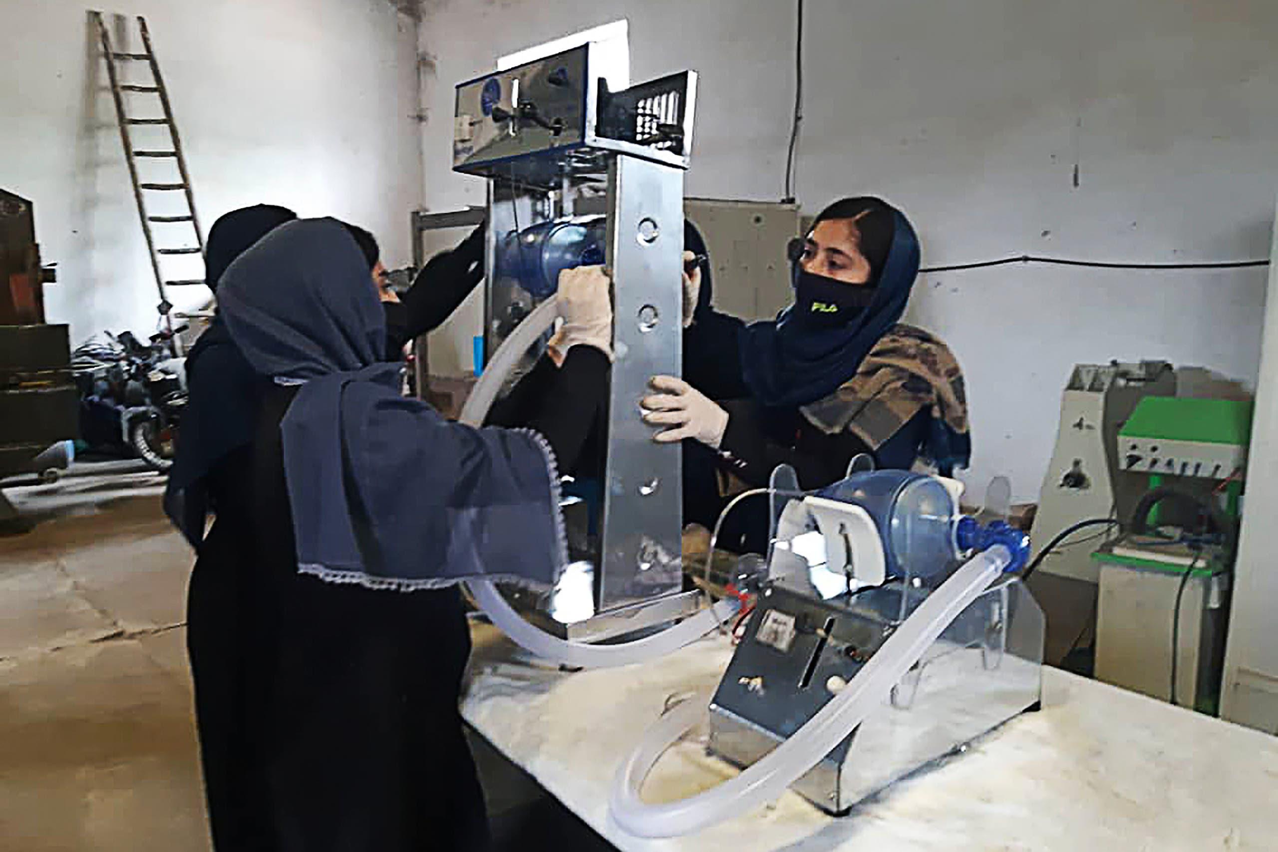الجهاز الذي طورته الأفغانيات
