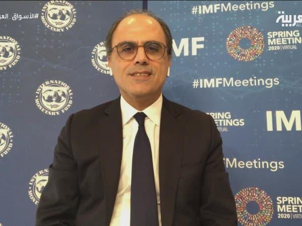 صندوق النقد: غموض كبير في المرحلة المقبلة اقتصاديا
