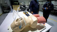 Coronavirus: Colombia rushes to make cheap ventilators for patients
