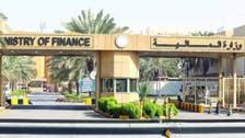"""السعودية.. نمو الإنفاق على """"السلع والخدمات"""" 20% في النصف الأول"""