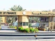 السعودية.. إقفال طرح مايو لصكوك محلية بـ 5.7 مليار ريال