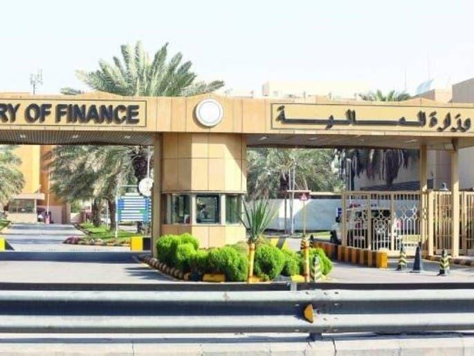 """""""المالية"""" السعودية: تصنيف الحكومة مرجع استرشادي للقطاعين العام والخاص"""