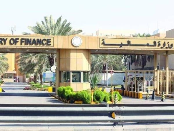 السعودية.. إقفال طرح يونيو لصكوك محلية بـ8.4 مليار ريال