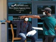 طلبات إعانة البطالة الأميركية تحوم عند مستويات مرتفعة