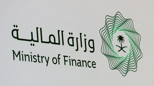 الجدعان للعربية: سنقترض 220 مليار ريال في 2020