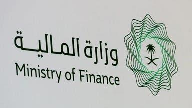 السعودية.. تأجيل سداد الضرائب عزز سيولة القطاع الخاص