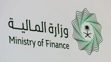 مصدر سعودي مسؤول: موضوع ضريبة الدخل ليس مطروحا للنقاش