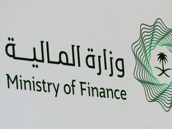 المالية السعودية: 95 ألف أمر دفع للقطاع الخاص بـ47 مليار ريال