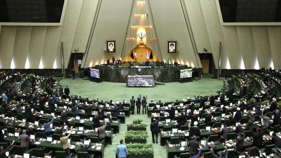 Iran: Parliment