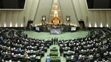 درخواست مجلس از قوه قضاییه برای رسیدگی به تخلف روحانی در امضای سند 2030