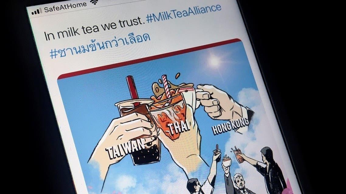 MilkTeaAlliance