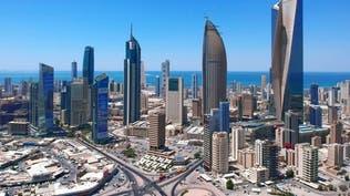 ما هي البدائل لتمويل العجز في ميزانية الكويت؟