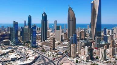 الكويت.. قانون الدين العام يثير رفضاً شعبياً