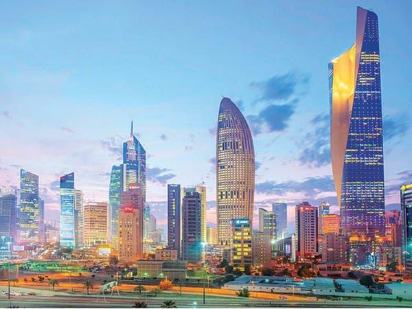 الكويت تضع خارطة طريق لتحسين التصنيف الائتماني