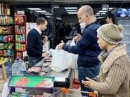 مصر.. فرض رسوم جديدة لتأمين 15 مليار جنيه سنوياً