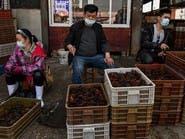 الصين تكرر: تعاملنا بشفافية حول مصدر الفيروس