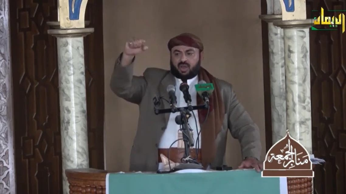 Houthi Islamic scholar Ibrahim al-Ubeidi
