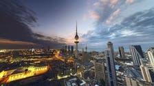 الكويت.. عجز الميزانية قد يرتفع إلى 46 مليار دولار