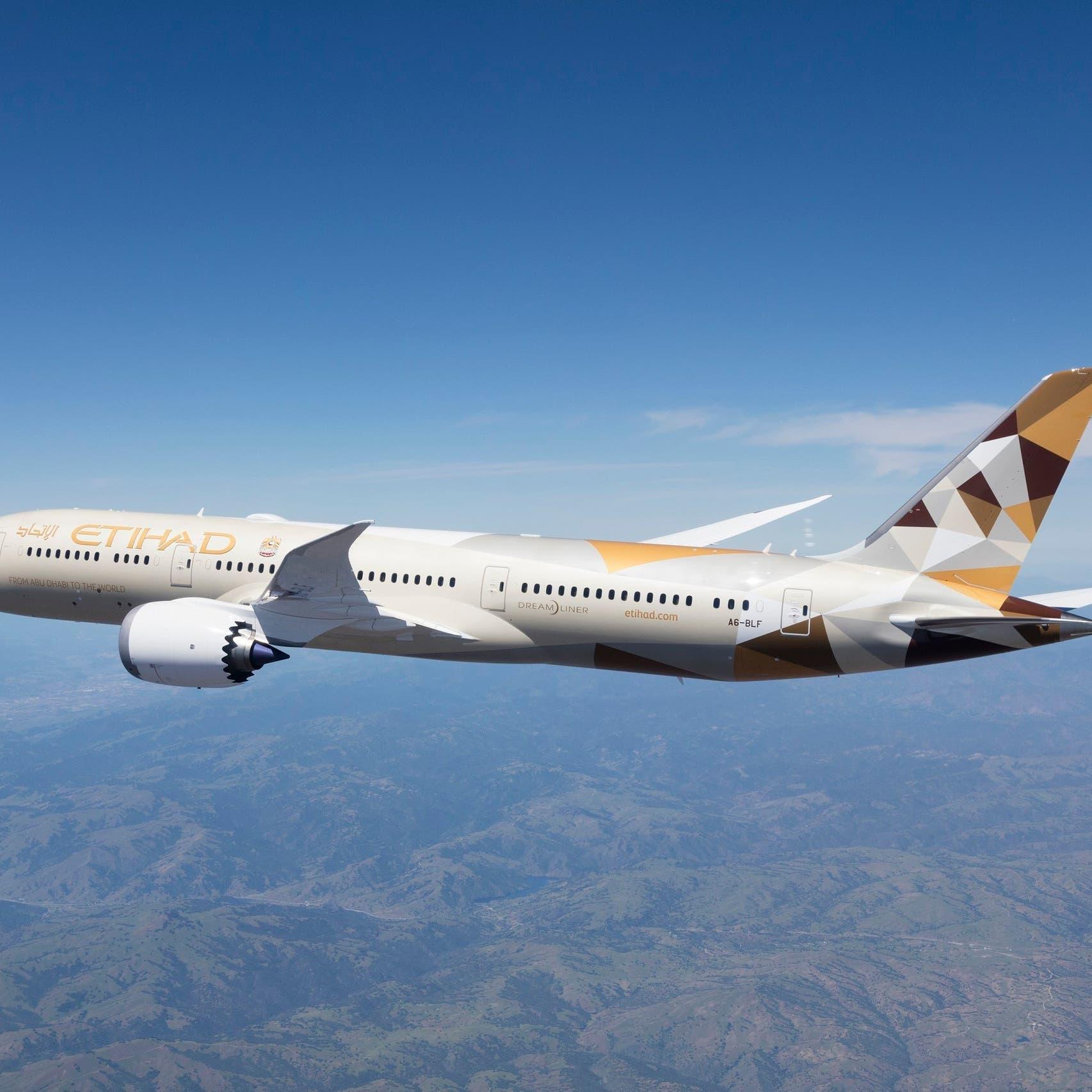الاتحاد للطيران تخسر نصف مليار دولار في الربع الثاني