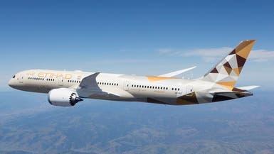 الاتحاد للطيران تعتزم  بدء تشغيل رحلات الركاب في هذا التوقيت