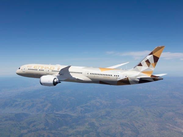 """""""الاتحاد للطيران"""" تضيف رحلات إلى 13 مدينة أوروبية"""