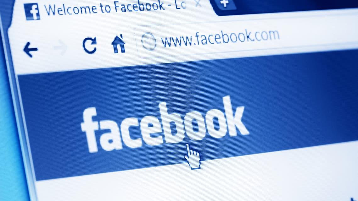 iStock فيسبوك