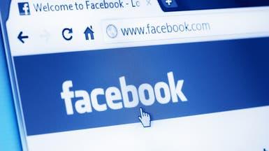 بريطاني ينتحر في بث مباشر.. وفيسبوك متهم