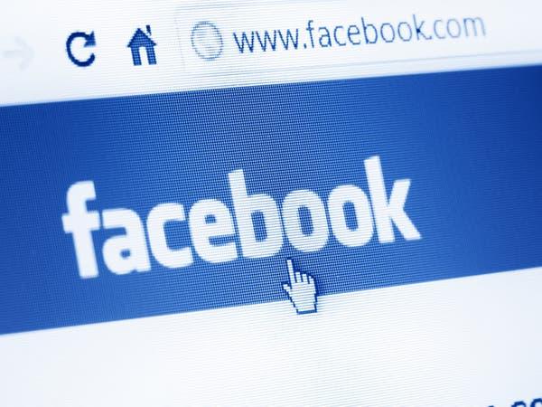 فيسبوك يكافح كورونا على طريقته.. شعارات تصل المستخدم