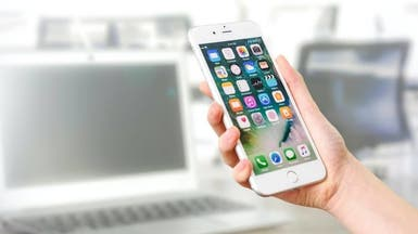 علامة بآيفون تكشف أن هاتفك يخضع للتجسس!