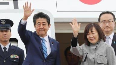 بعد فيديو الكلب.. زوجة رئيس وزراء اليابان تثير غضباً