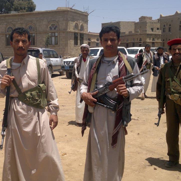 مصدر أمني يمني: مخططات حوثية لاغتيال الأكاديميين