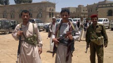 حوثی باغی یمن جنگ کو طول دینا چاہتے ہیں: یمنی سفیر برائے فرانس