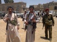 """الحوثيون يمنعون النساء من العمل في المطاعم.. """"العفو"""" تنتقد"""