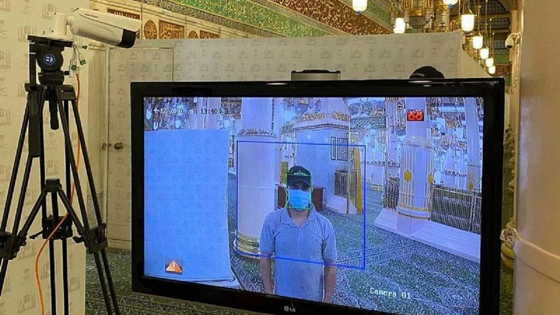 Saudi Arabia activates thermal cameras in the Prophet's Mosque in Medina. (SPA)