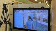 مسجد نبویﷺ میں انسانی جسم کی حرارت جانچنے والے تھرمل کیمرے نصب