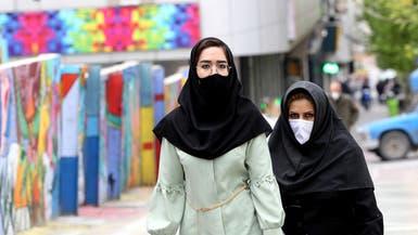 السلطات الإيرانية توصي بالكمامات بعد ارتفاع إصابات كورونا