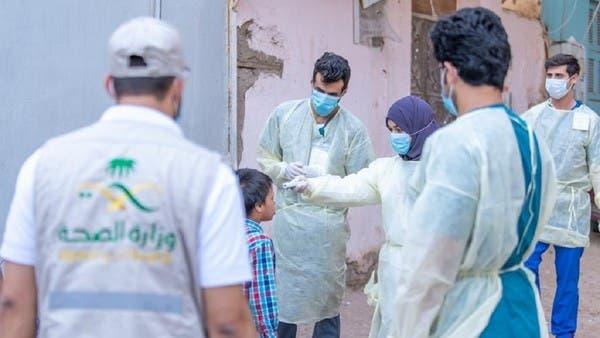 Coronavirus: Saudi Arabia records