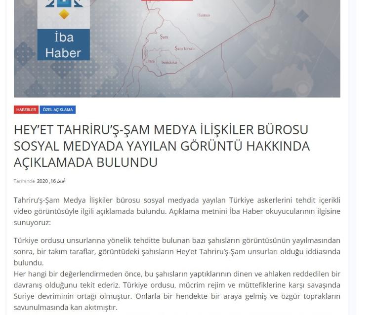 اعتذار هيئة تحرير الشام لتركيا