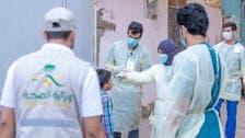 کرونا وائرس : سعودی عرب اور یو اے ای دنیا کے 20 محفوظ ممالک میں شامل