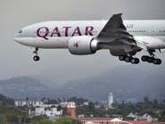 احتجاجات بتركيا.. كل شركات الطيران ممنوعة إلا القطرية