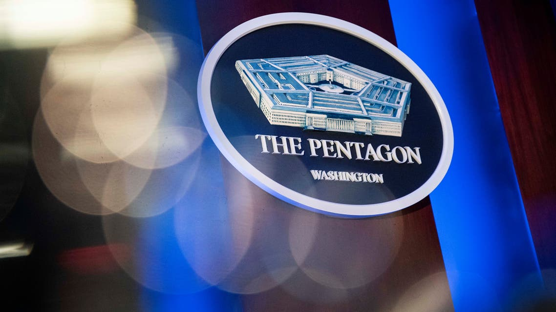 The Pentagon logo is seen behind the podium in the briefing room at the Pentagon in Arlington, Virginia, U. (File Photo: Reuters)