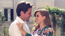 کرونا کے باعث برطانیہ میں شاہی جوڑے کی شادی منسوخ