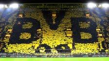 دورتموند يتوقع خسارة 75 مليون يورو في الموسم الحالي